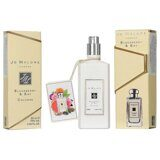 Blackberry & Bay Cologne 60ml