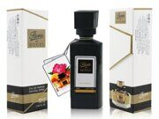 Gucci Flora by Gucci EDP 60 ml.