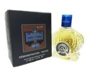 Shaik Opulent Blue №77 Tester Man, 100 ml