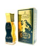 KHALIS OIL ALGHALI ZAYED 20ml